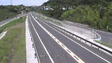 山陰自動車道 西村インターチェンジのライブカメラ|島根県浜田市