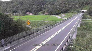山陰自動車道 塚ヶ原山トンネル西のライブカメラ|島根県浜田市