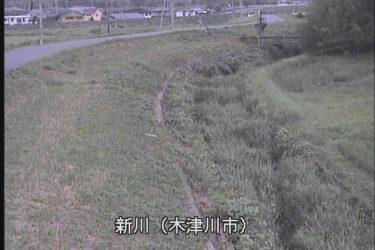 新川 のライブカメラ|京都府木津川市