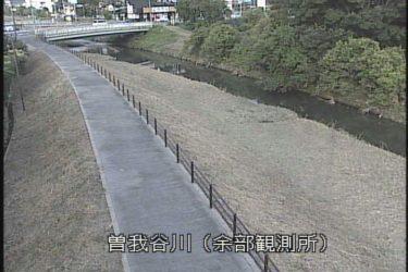 曽我谷川 余部観測所のライブカメラ|京都府亀岡市