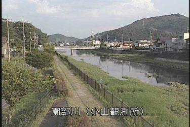 園部川 小山観測所のライブカメラ|京都府南丹市