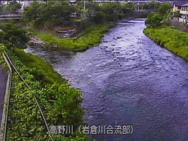 高野川 岩倉川合流部のライブカメラ|京都府京都市