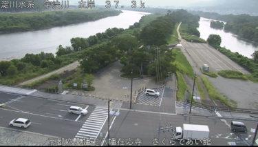 宇治川 さくらであい館のライブカメラ|京都府八幡市