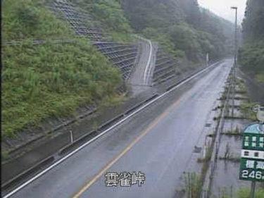山口県道32号 雲雀峠のライブカメラ 山口県萩市
