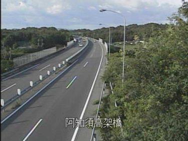山口県道6号 阿知須高架橋のライブカメラ|山口県山口市