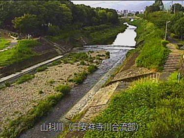 山科川 旧安祥寺川合流部のライブカメラ|京都府京都市