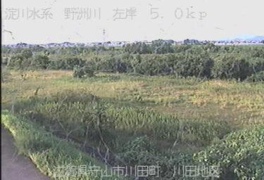 野洲川 川田地区のライブカメラ|滋賀県守山市