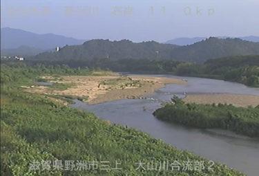 野洲川 大山川合流部2のライブカメラ|滋賀県野洲市