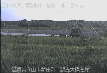 野洲川 新庄大橋右岸のライブカメラ|滋賀県守山市