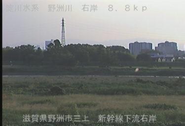 野洲川 新幹線下流右岸のライブカメラ|滋賀県野洲市