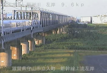 野洲川 新幹線上流左岸のライブカメラ|滋賀県守山市