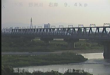 野洲川 新幹線上流右岸のライブカメラ|滋賀県野洲市