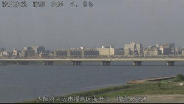 淀川 淀川大橋のライブカメラ|大阪府大阪市