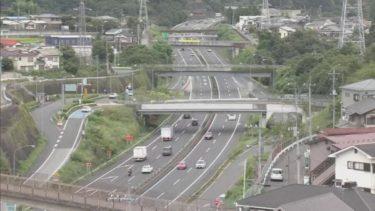 中央自動車道 上野原インターチェンジのライブカメラ|山梨県上野原市