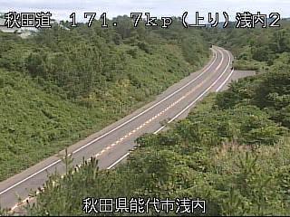 秋田自動車道 浅内のライブカメラ|秋田県能代市