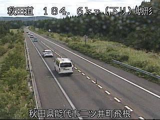 秋田自動車道 駒形のライブカメラ|秋田県能代市