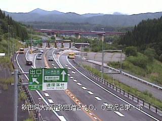 秋田自動車道 小坂北インターチェンジのライブカメラ 秋田県小坂町