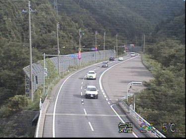 青森県道257号 みちのく有料道路新赤沢橋のライブカメラ|青森県青森市