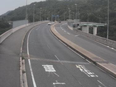 広島県道83号 志和のライブカメラ|広島県東広島市