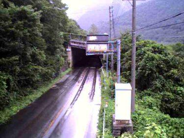 国道156号 新平瀬トンネル 北のライブカメラ|岐阜県白川村