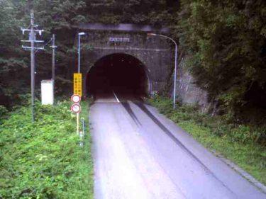 国道156号 新平瀬トンネル 南のライブカメラ|岐阜県白川村