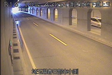 国道16号 小渕地立体下道 上3のライブカメラ|埼玉県春日部市