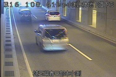国道16号 小渕地立体下道 下3のライブカメラ|埼玉県春日部市