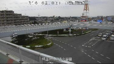 国道16号 小谷田交差点のライブカメラ 埼玉県入間市