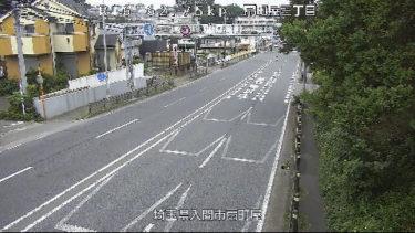 国道16号 扇町屋三丁目のライブカメラ 埼玉県入間市
