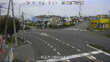 国道16号 扇町屋(南)のライブカメラ|埼玉県入間市