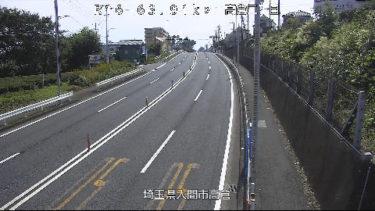 国道16号 高倉二丁目のライブカメラ|埼玉県入間市