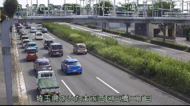 国道17号 三橋二丁目 上のライブカメラ|埼玉県さいたま市