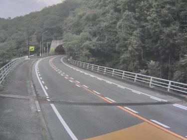 国道184号 雲通のライブカメラ|広島県三次市