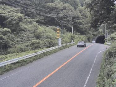 国道191号 虫木峠のライブカメラ|広島県安芸太田町