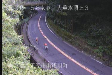 国道20号 大垂水頂上3のライブカメラ|東京都八王子市