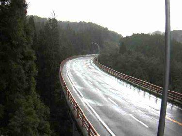 国道257号 竹原トンネル  北のライブカメラ|岐阜県下呂市