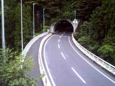 国道257号 城山トンネル 南のライブカメラ|岐阜県恵那市