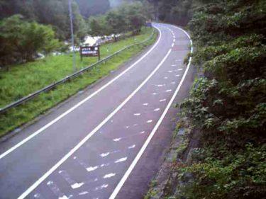 国道257号 かおれトンネル 東のライブカメラ|岐阜県下呂市
