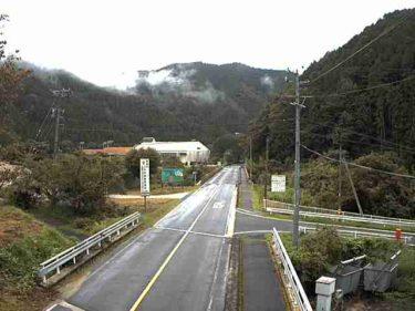 国道257号 野口トンネル 北のライブカメラ|岐阜県恵那市