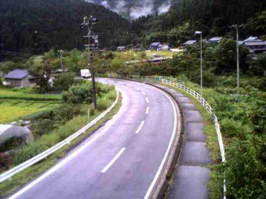 国道257号 城山トンネル 北のライブカメラ|岐阜県恵那市