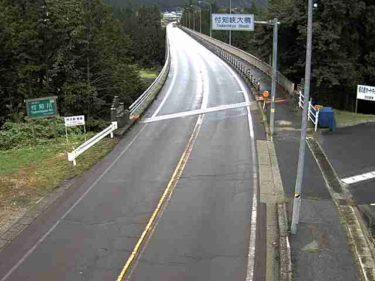 国道257号 塞の神トンネル 南のライブカメラ|岐阜県中津川市