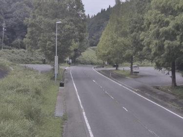 国道261号 大朝のライブカメラ|広島県北広島町