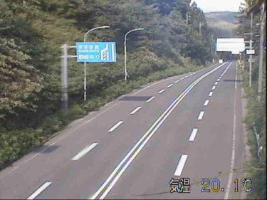国道282号 貝梨峠のライブカメラ|岩手県八幡平市