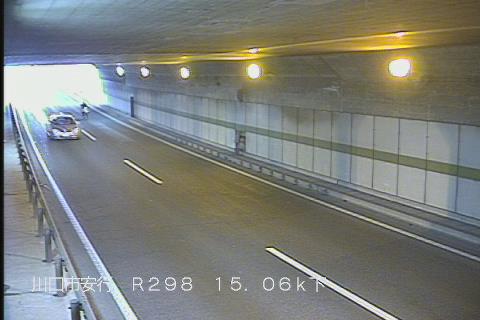 国道298号 安行地下道 下りのライブカメラ|埼玉県川口市