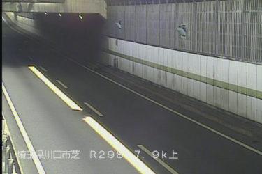国道298号 芝地下道 上りのライブカメラ|埼玉県川口市