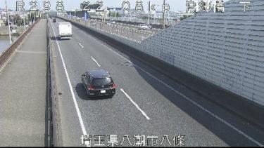 国道298号 潮郷橋 上りのライブカメラ|埼玉県八潮市