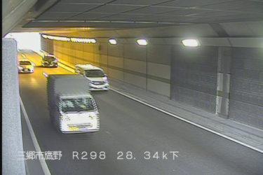 国道298号 鷹野地下道 下りのライブカメラ|埼玉県三郷市