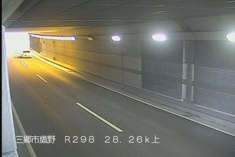 国道298号 鷹野地下道 上りのライブカメラ|埼玉県三郷市