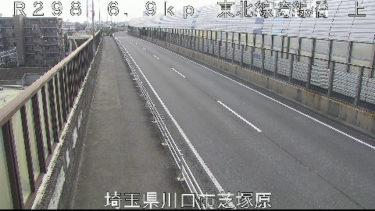 国道298号 東北線跨線橋  上りのライブカメラ|埼玉県川口市