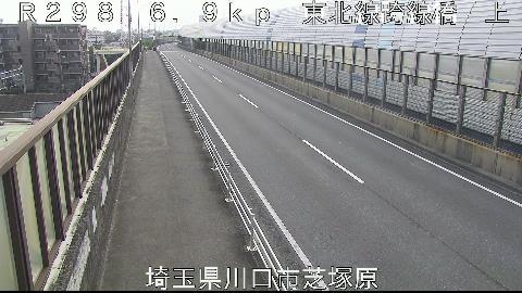 国道298号 東北線跨線橋  上りのライブカメラ 埼玉県川口市